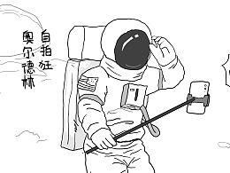 月球上有很多人类的便便
