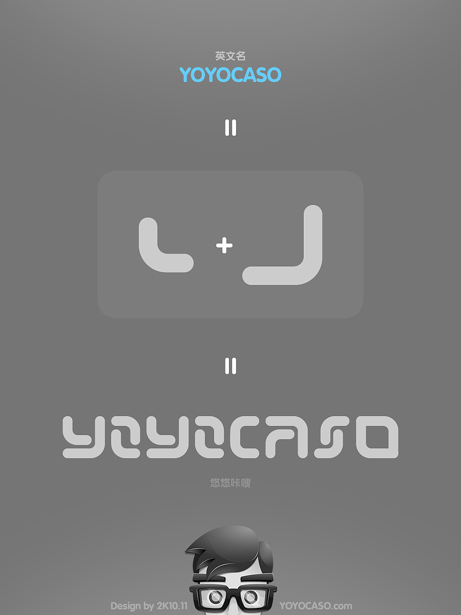 l尺寸_YOYOCASO个人LOGO展示及设计思路|平面|标志|yoyocaso - 原创作品 - 站酷 ...