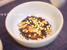 食养频道粥养人 第十七季 黑米黄豆核桃米糊