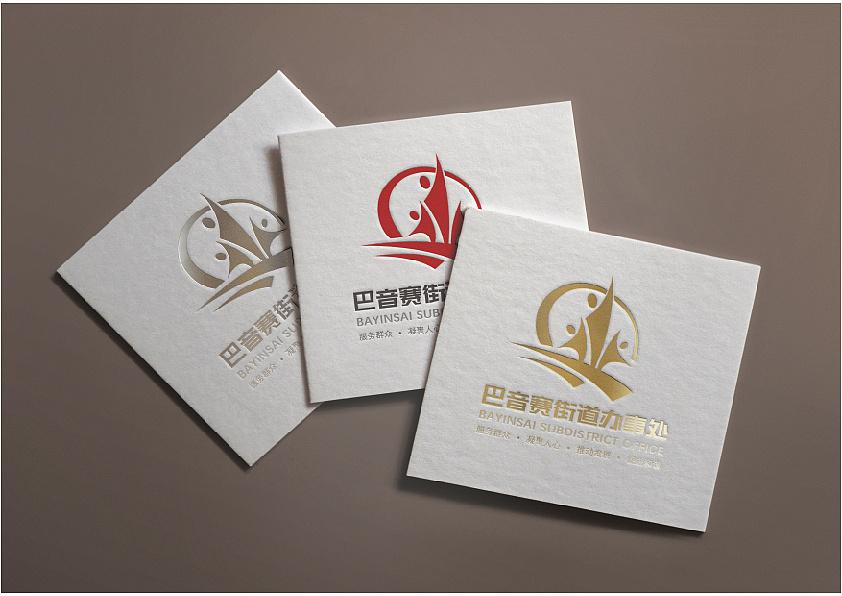 街道办事处logo_巴音赛街道办事处logo 平面 标志 觅匠品牌设计 - 原创作品 - 站酷 ...