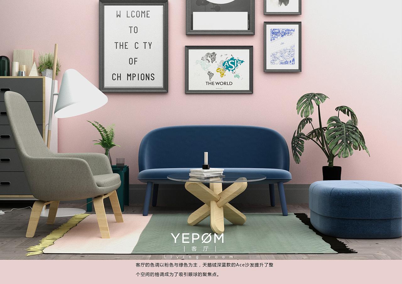 室内软装论+�_橘粉相遇森林绿|室内软装设计
