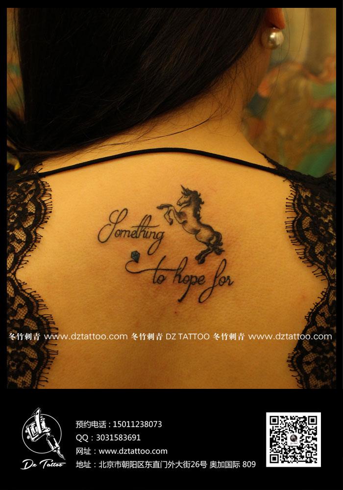 冬竹长青,生命不熄.动物纹身 涂鸦/潮流 插画 7980图片