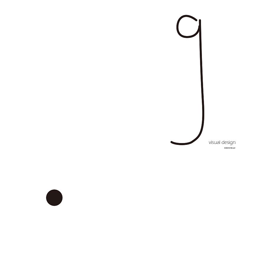visualdesign字体YY|字体/平面|风格|Leon_Dnn室内设计北欧字形v字体