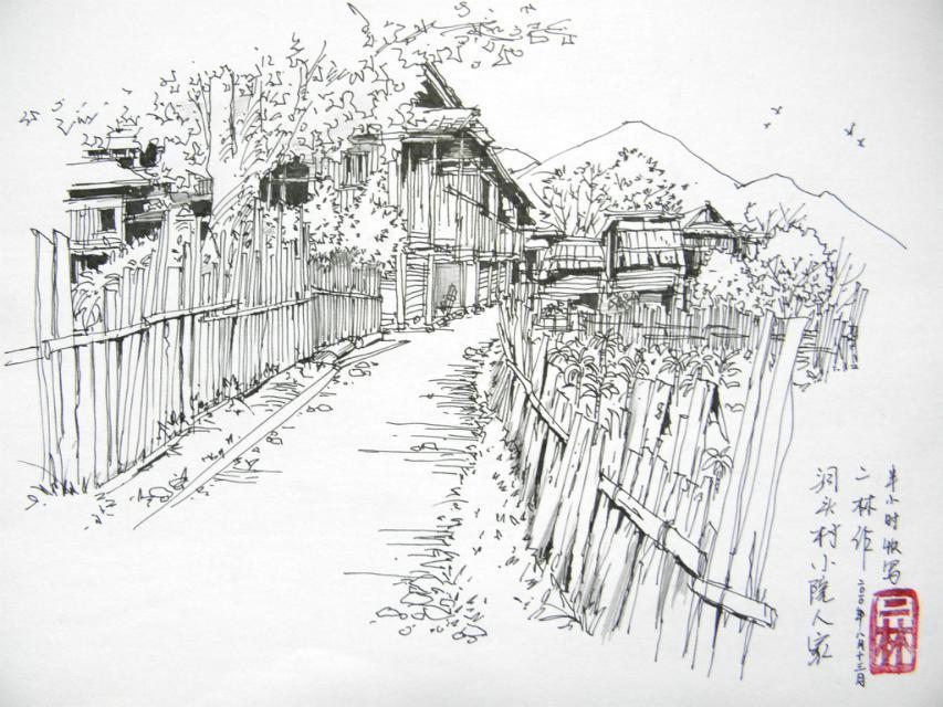 小路手绘手绘图