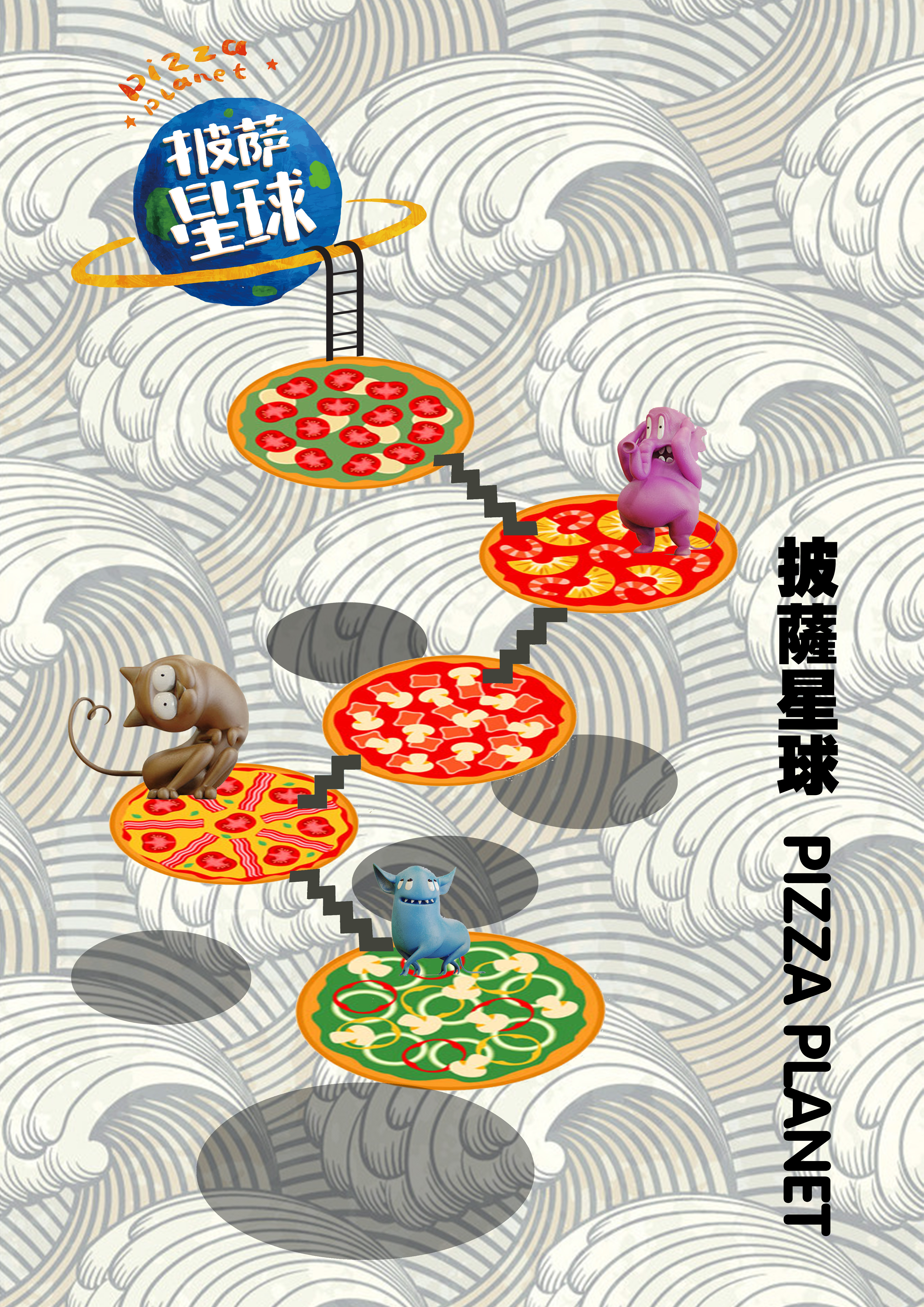 披萨手绘漫画图