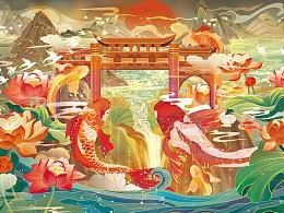 【绘画】国潮风锦鲤跃龙门·精卫填海
