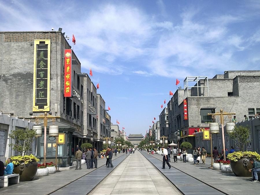北京家具设计周-大栅栏展区|国际|摄影|王钰钰现代游记著名设计师