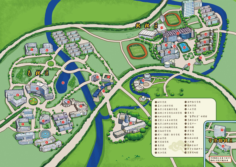 温州大学校园文化手绘地图(朝颜视觉)|平面|海报|zou