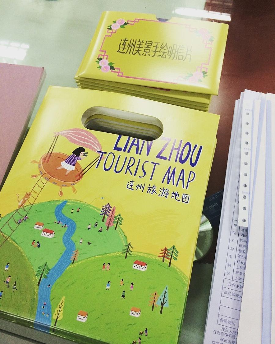 连州手绘地图&风景明信片