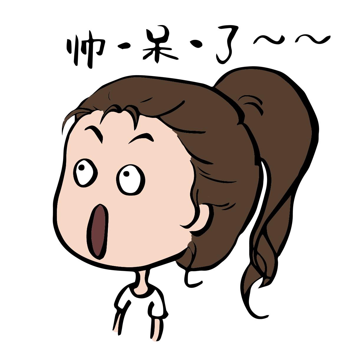 花痴小啵的男神表情包 插画 商业插画 ALLLIFE