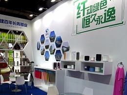 2017中国国际纱线展