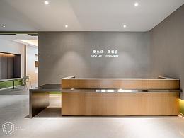 杭州韩宜办公室