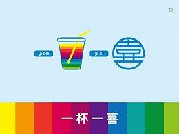 一款夏日饮品logo设计