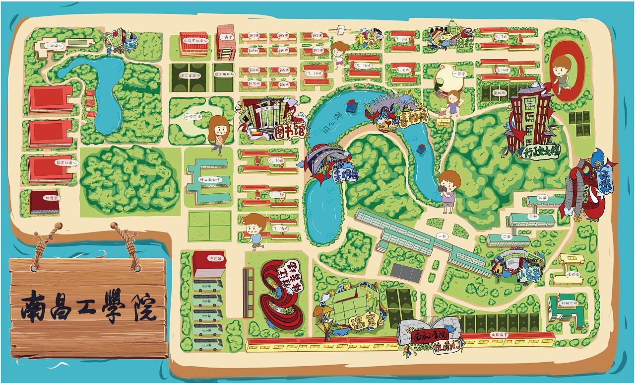 手绘地图——南昌工学院