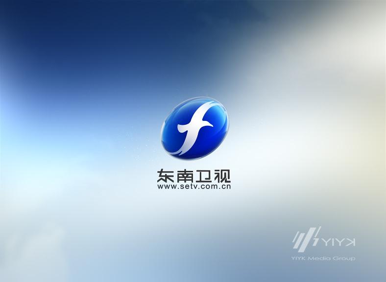 海��i*y�%_y i y k为2013东南卫视设计频道形象
