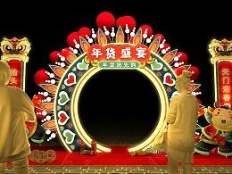 国潮新年中式戏曲元素门头