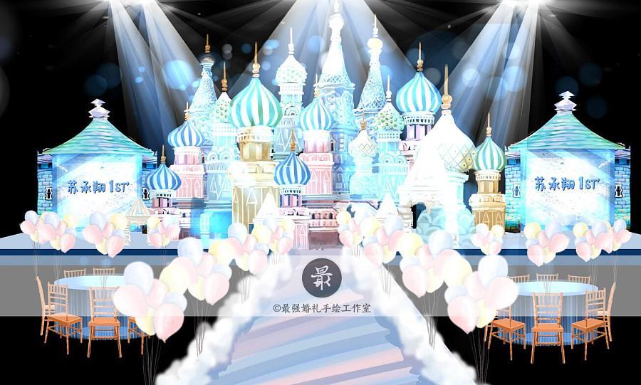 【婚礼手绘】电脑手绘—宝宝宴城堡效果图
