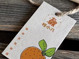 橙小六-标志设计