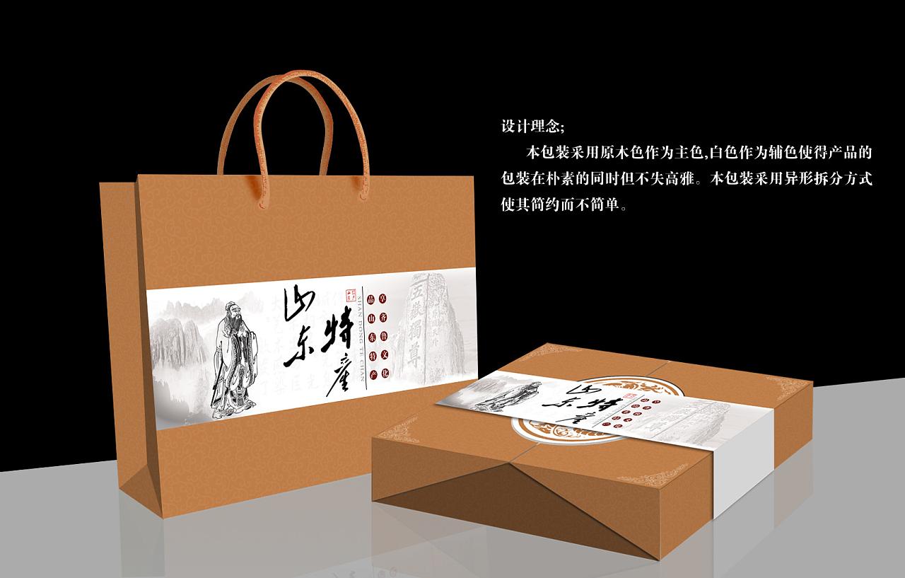 山东特产包装设计