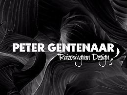 《纸本美学》荷兰顶尖纸造艺术家 Peter Gentenaar