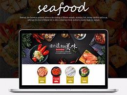 海鲜美食专题+大闸蟹详情页