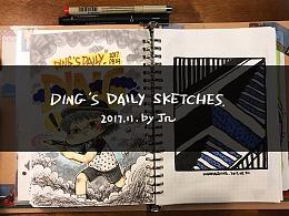 最近的随身画图本子/Ding s daily sketches 2017.11