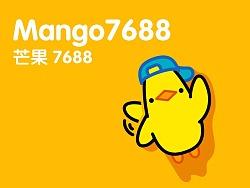 小黄鸡芒果7688