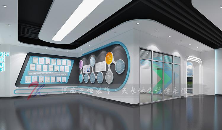 平顶山生物科技案例v案例展厅之展厅康生物科技合一cad2007三维图绘制视频教学6图片