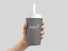 美律颜茶奶茶店品牌设计