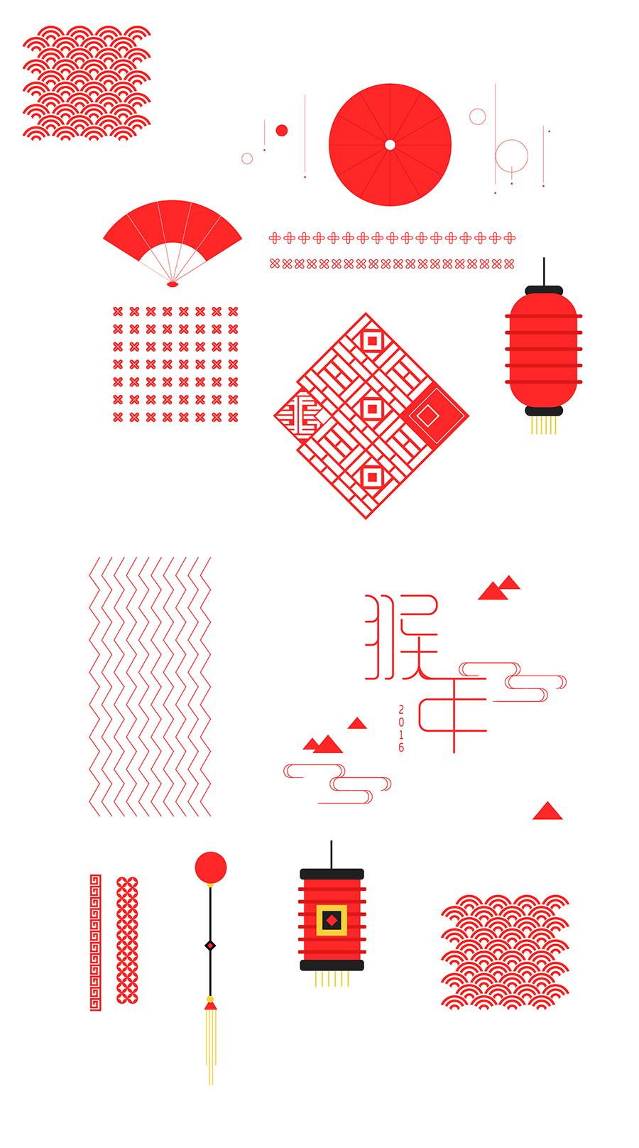 关于新年的素材|图形/图案|平面|yezitoday图片