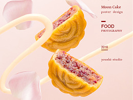 中秋月饼摄影-集