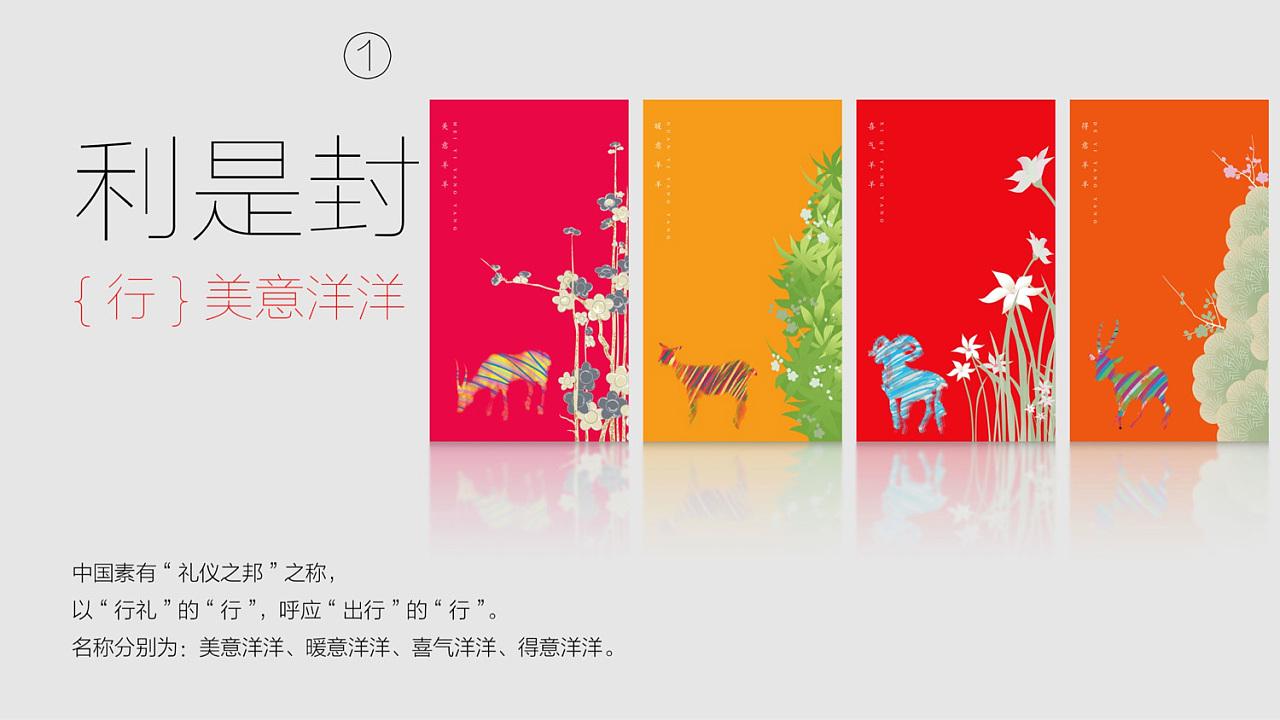 2015春节大礼包图片