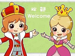 国王与王后 卡通形象 吉祥物 设计