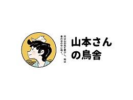 """""""山本先生的鸟舍""""LOGO设计"""