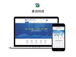 泰洲科技官网