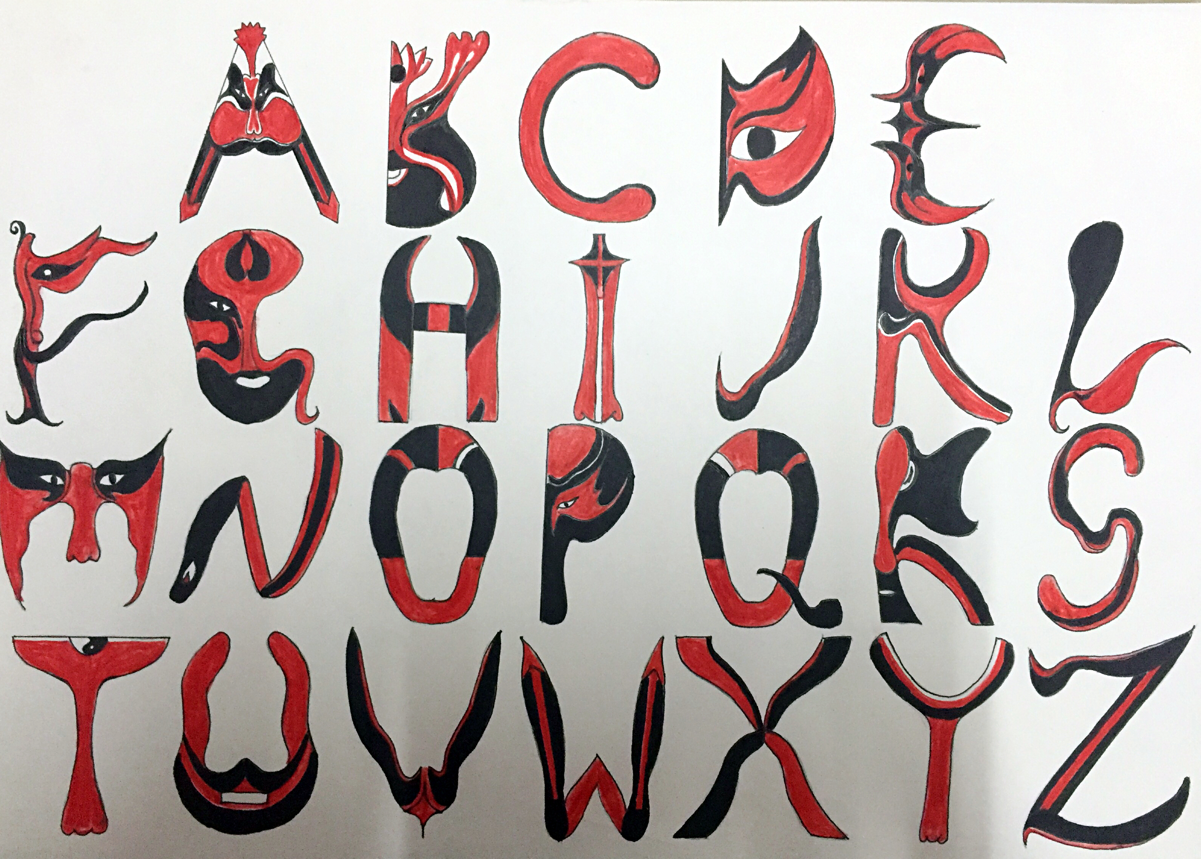 手绘茶,26个字母的字体设计