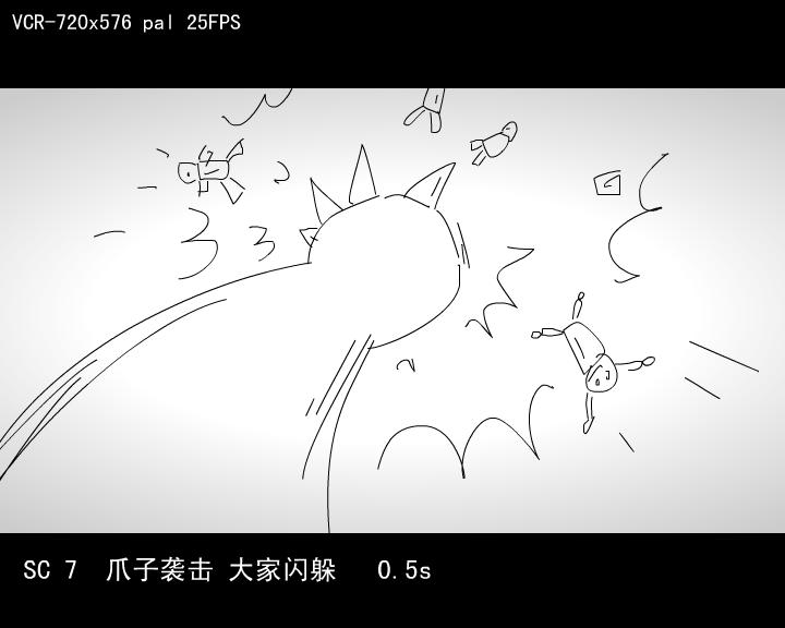vcr分镜|概念设定|插画|wing19831220图片