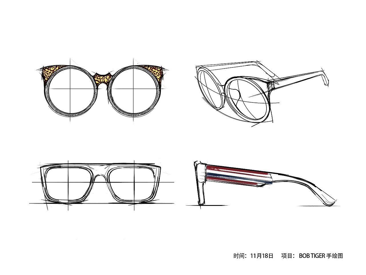 一些时尚眼镜产品设计案例,诚接设计服务