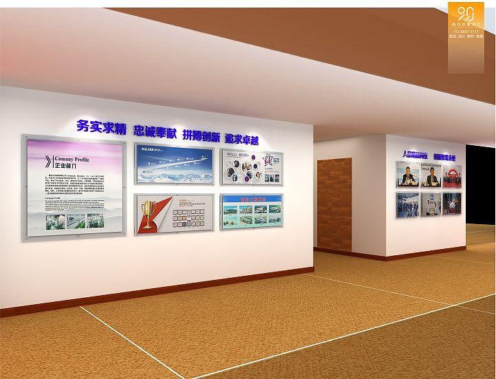 贵阳文化墙I创客空间I事业单位广场文化景观广