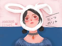 ipad手绘 兔子少女