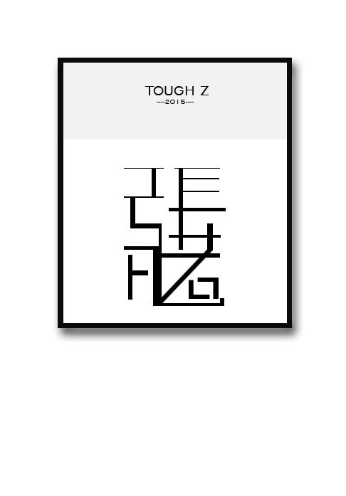 名字logo设计|字体/字形|平面|sweet温开水