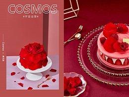 美艺甜 蛋糕 × 宇宙设想 COSMOS