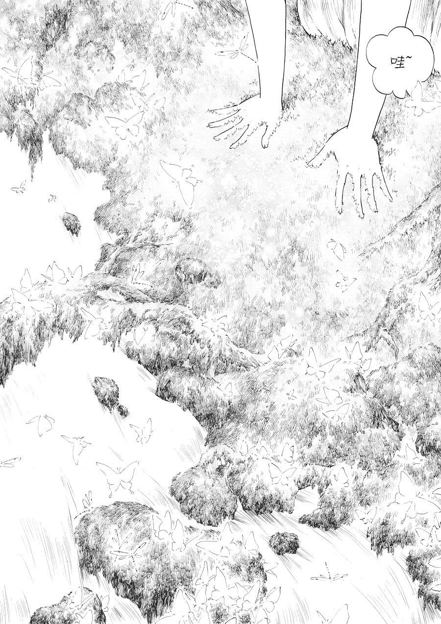 个人手绘漫画插画 黑白蘸水笔