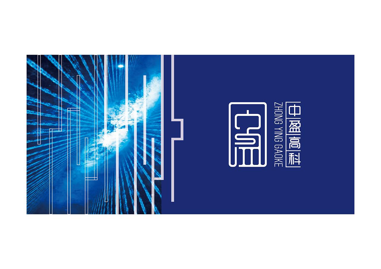 江苏中盈高科智能信息股份有限公司公司形象新升级