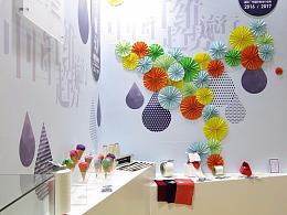 2016中国国际纱线展-中国纤维流行趋势