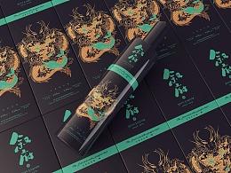 白酒包装-宜宾叙府酒包装设计