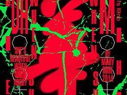 中国书法(海报设计)℠JF