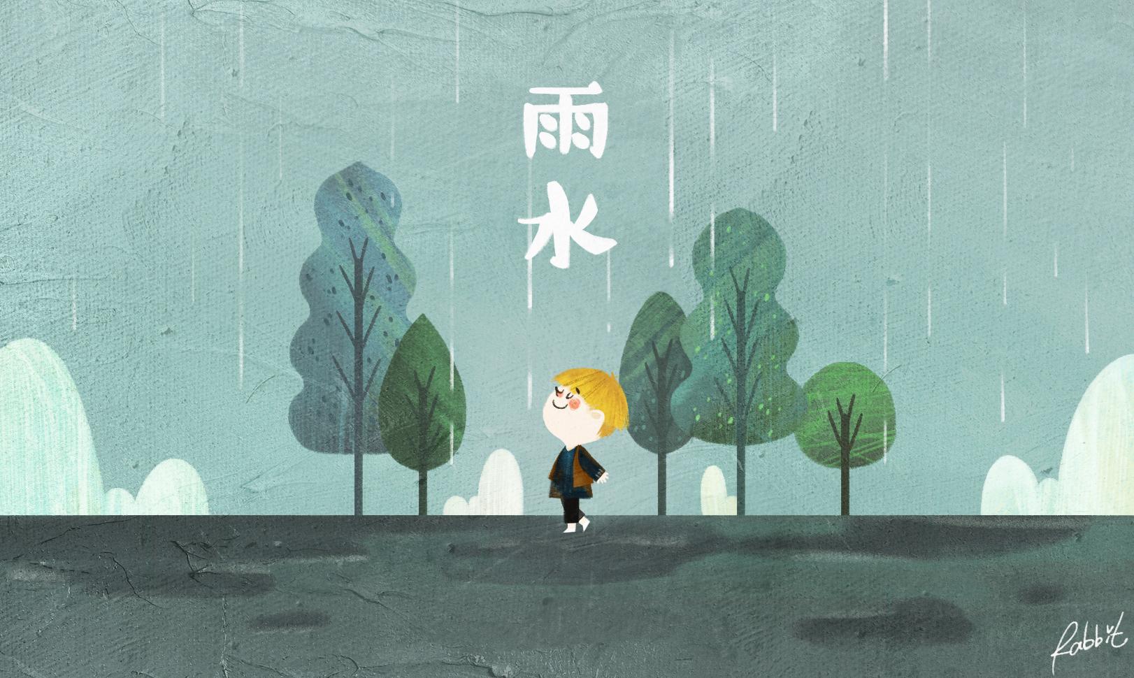 节气- 冬至 立春 雨水