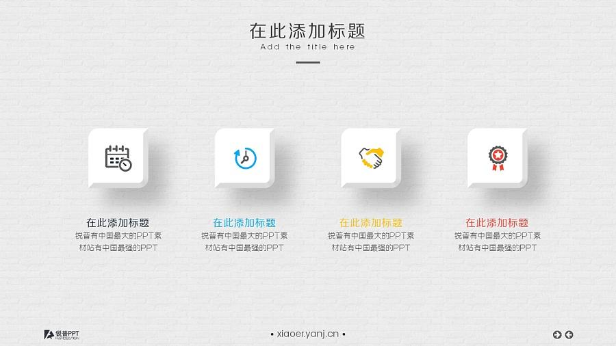红色大气网络公司企业网站源码_适合广告设计(大气网络公司网站源码) (https://www.oilcn.net.cn/) 网站运营 第5张