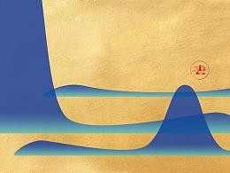 MOROCO Design(山水沟通)▏古典书城品牌形象
